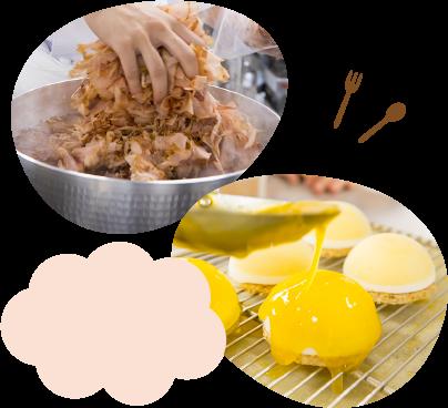 北海道の食文化の発展に向け、 幅広い活用を